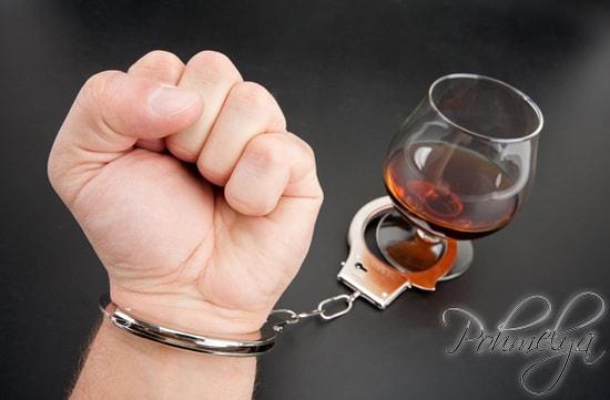 как происходит алкоголизм