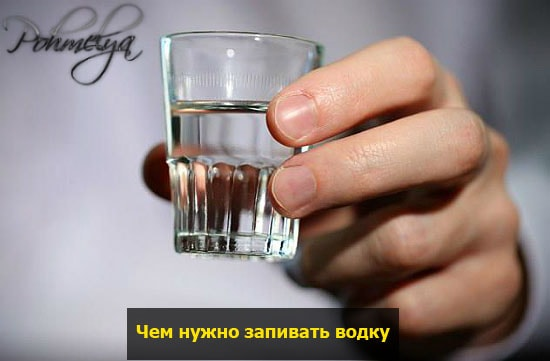 chem zapivat vodky pohmelya v1654 min