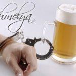 как эффективно закодироваться от алкоголизма