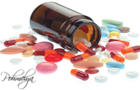 vitamini ot pohmelya 01