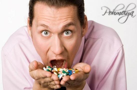 tabletki ot peregara