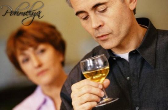 советы чтобы муж бросил пить