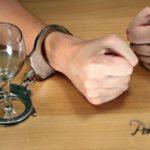 как нужно лечить вторую стадию алкоголизма