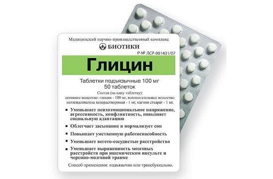 glicin ot pohmelya c12 min