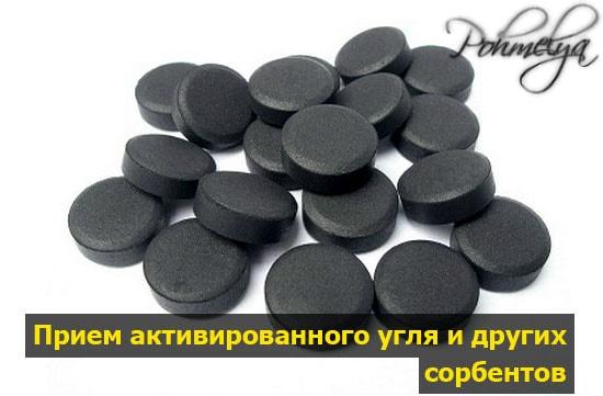 aktivirovannui ygol pohmelya b269 min