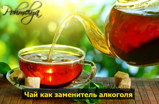 chai pohmelya b178 min