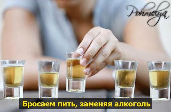 chem zamenit alkogol pohmelya b177 min