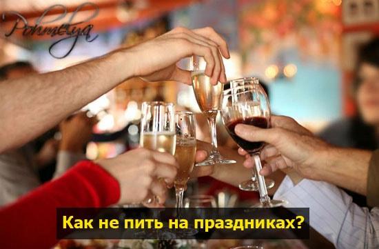 prazdnik alkogol pohmelya b180 min