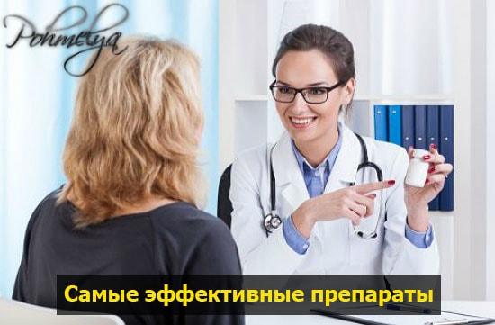 recomendovanue preparatu ot alkogolizma pohmelya b82 min
