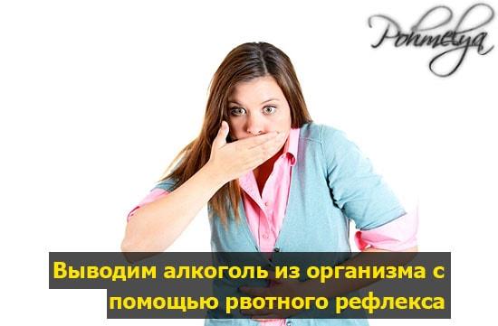 rvota pohmelya b270 min