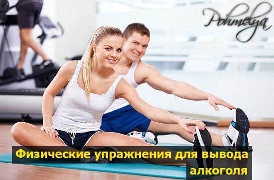 sport s pohmelya b272 min