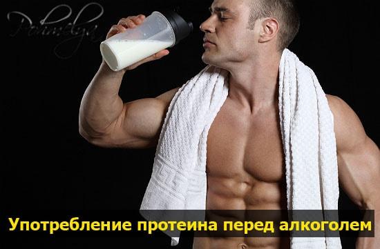 sportsmen i protein pohmelya b129 min