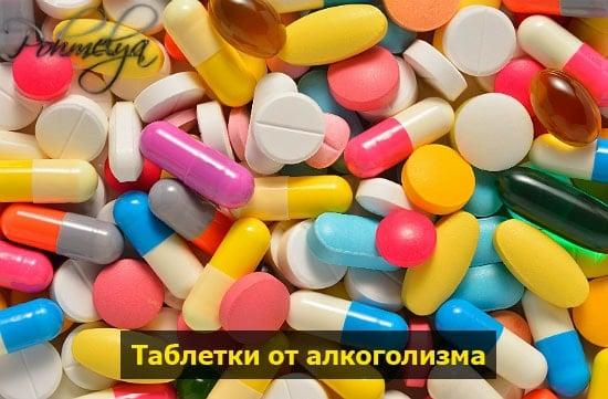 tabletki ot alkogolizma pohmelya b81 min