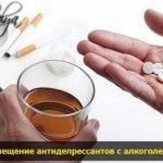 alcohol i antidepresantu pohmelya n511 min