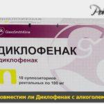 diklofenak i alkogol pohmelya n431 min