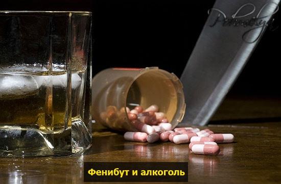 fenibut i alkogol pohmelya n393 min