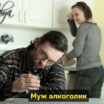 myj pet alkogol pohmelya n401 min