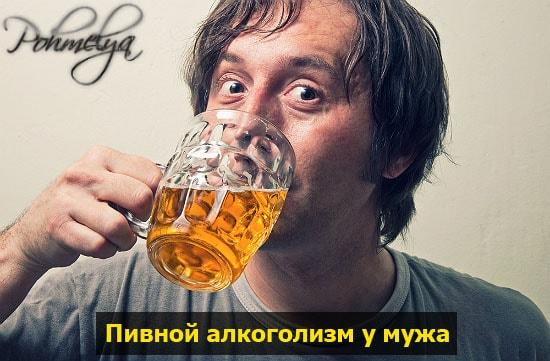 myj pet pivo pohmelya n403 min