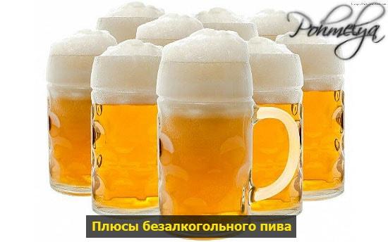 polsa piva pohmelya n335 min