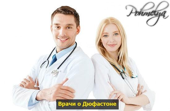 vrachi pohmelya n388 min