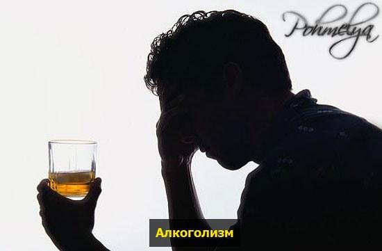 alcoholism pohmelya v302 min