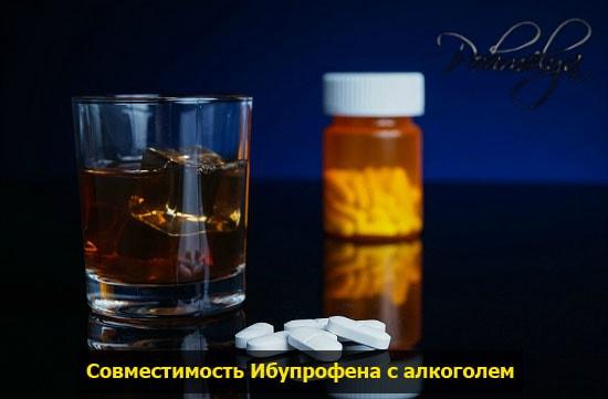 alkogol i ibuprofen pohmelya v251 min