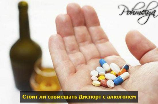 alkogol i lekarstva pohmelya v31 min
