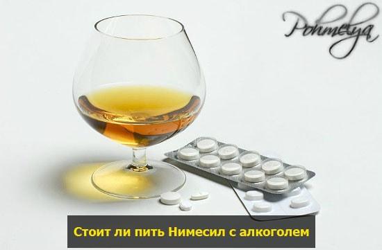 alkogol i tabletki pohmelya n712 min