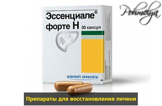 essencial forte pohmelya n943 min