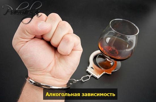 hronicheskaya zavisimost pohmelya n807 min