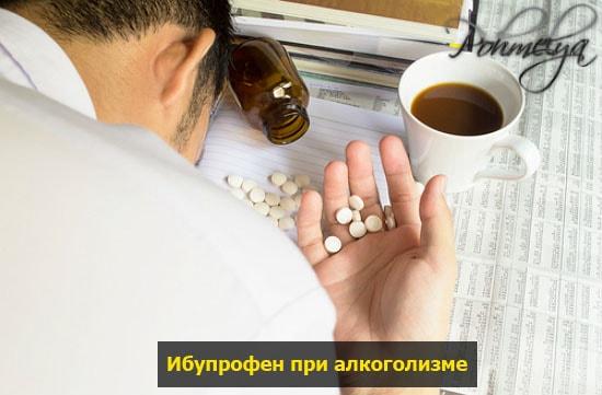 ibuprofen pri alkogolizme pohmelya v256 min