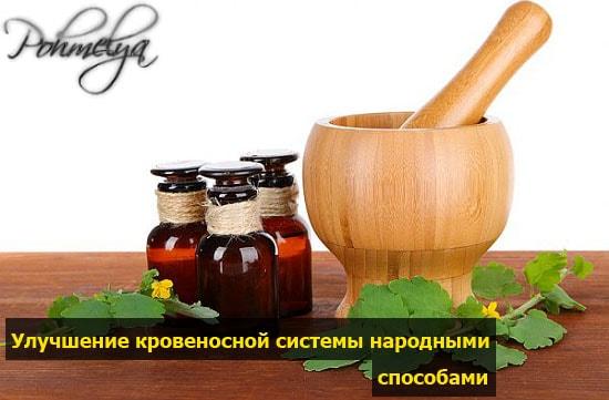 narodnue receptu pohmelya v43 min