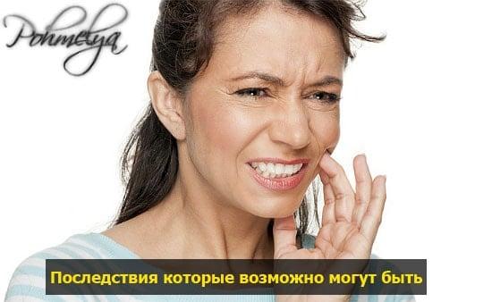 posledstvia alkogolya na zub pohmelya n584 min