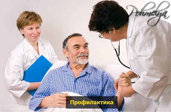 profilactika rvotu s jylchu pohmelya n785 min