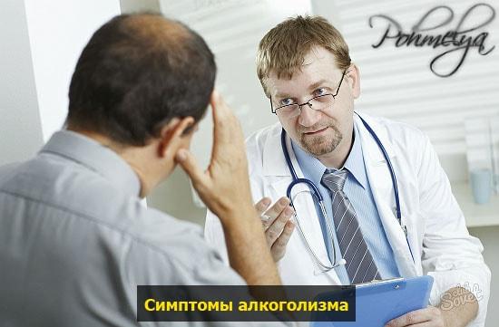 psihologicheskaya terapia pri alkogolizme pohmelya v213 min