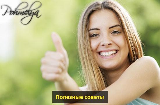 recomendacii pohmelya n936 min