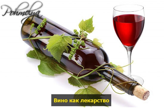 vino pohmelya v44 min