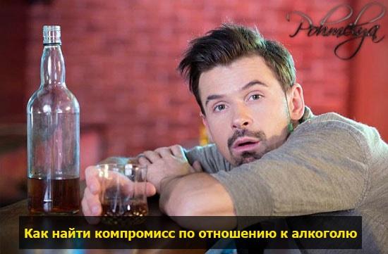 ypotreblenie alkogolya pohmelya n672 min