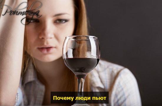alkogolizm pohmelya v758 min