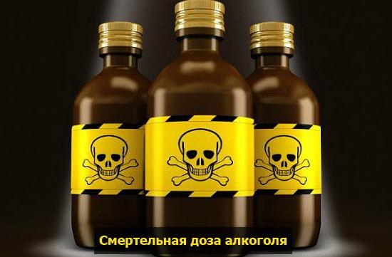alkogolnoe otravlenie pohmelya b652 min