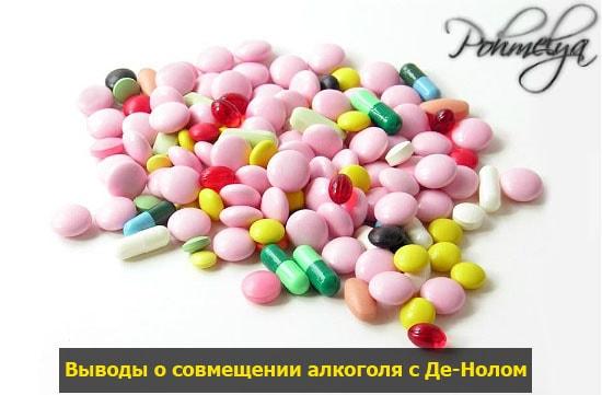 medikamentu pohmelya v736 min
