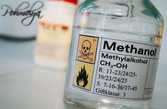 methanol pohmelya v563 min