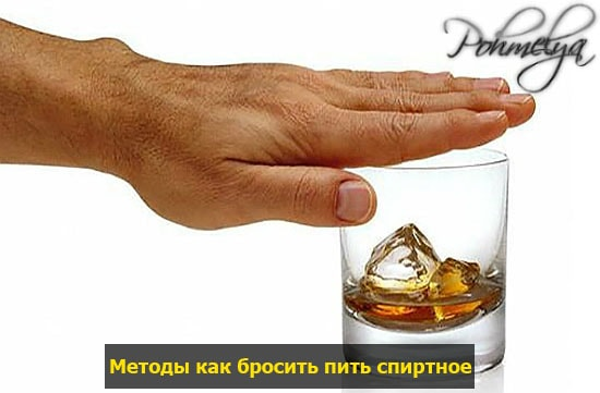 metodu kak otkazatsa ot alkogolya pohmelya v952 min