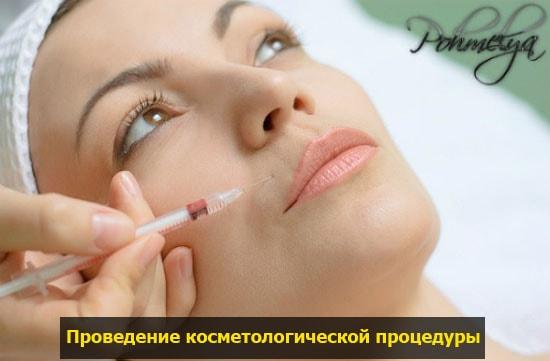 mezoterapiya pohmelya v1022 min