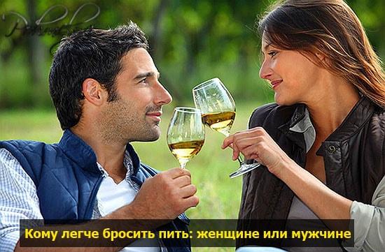 myj i jena put alkogol pohmelya v955 min