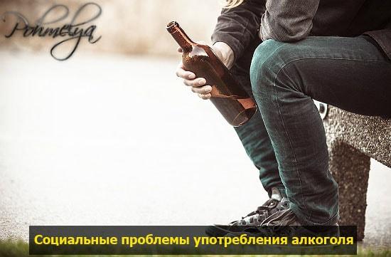 socialnue pricinu alkogolizma pohmelya v755 min