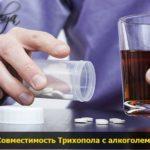 trihopol i alkogol pohmelya v991 min