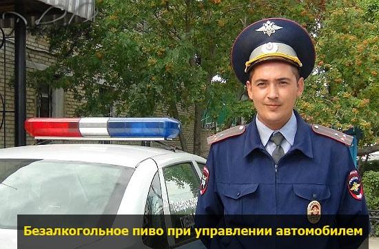 inspector gibdd pohmelya v1437 min