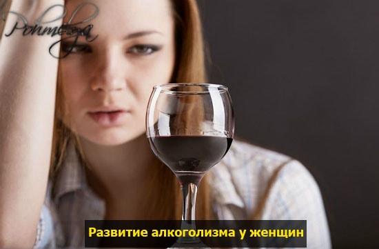 jenskiy alkogolizm pohmelya v1105 min