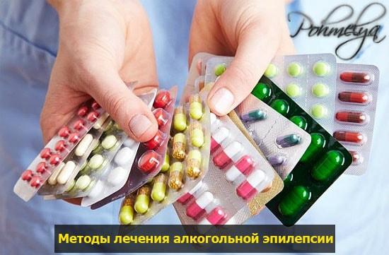 lechenie alkogolnoi epilepsii pohmelya v1076 min